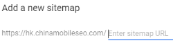 Add a Sitemap (Google Search Console)