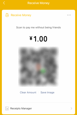 WeChatPay Receive Money QRcode with Amount